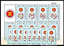 Buy LAOS [1998] MiNr 1623-31 C ( **/mnh ) Flagggen Satz + KB
