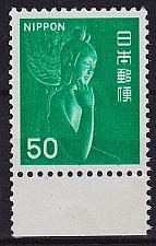 Buy JAPAN [1976] MiNr 1275 A ( **/mnh )