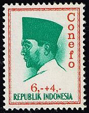 Buy Indonesia **U-Pick** Stamp Stop Box #159 Item 45 |USS159-45