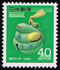 Buy Japan #1812 Clay Bell Snake; MNH (3Stars) |JPN1812-02XFS