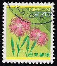 Buy Japan #2165 Wild Pink Flower; Used (2Stars) |JPN2165-02XWM