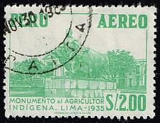 Buy Peru **U-Pick** Stamp Stop Box #158 Item 75  USS158-75