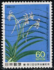 Buy Japan #1730 Orchid; Used (3Stars)  JPN1730-03XFS