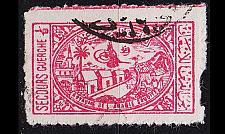 Buy SAUDI ARABIEN ARABIA [Zwangszuschlag] MiNr 0006 a ( O/used )
