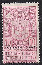 Buy BELGIEN BELGIUM [1894] MiNr 0062 ( oG/no gum )