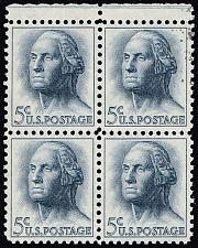Buy US **U-Pick** Stamp Stop Box #149 Item 26 (Stars) |USS149-26