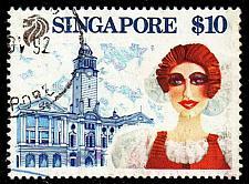 Buy SINGAPUR SINGAPORE [1990] MiNr 0614 ( O/used )