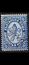Buy BULGARIEN BULGARIA [1882] MiNr 0018 ( O/used )