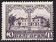 Buy BULGARIEN BULGARIA [1920] MiNr 0149 ( O/used )