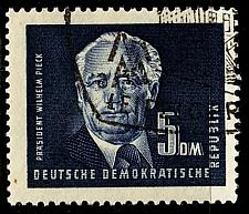 Buy GERMANY DDR [1950] MiNr 0255 ( O/used )