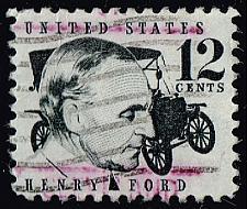 Buy US **U-Pick** Stamp Stop Box #157 Item 09 (Stars) |USS157-09