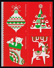Buy US #5529a Holiday Delights Block of 4; MNH (5Stars) |USA5529a-03