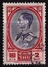 Buy THAILAND [1961] MiNr 0368 ( O/used )