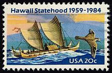 Buy US **U-Pick** Stamp Stop Box #157 Item 58 (Stars) |USS157-58
