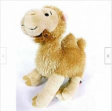 Buy Ganz Webkinz Camel Plush Stuffed Animal HM341 No Code 9""