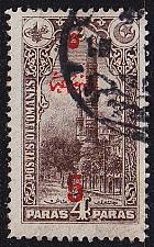Buy TÜRKEI TURKEY [1920] MiNr 0675 ( O/used )