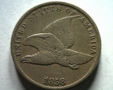 Buy 1858 SMALL LETTERS FLYING EAGLE CENT PENNY EXTRA FINE XF EXTREMELY FINE EF NICE