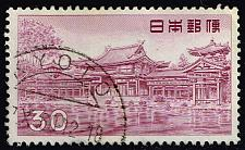 Buy Japan #636A Byodoin Temple; Used (3Stars)  JPN0636A-08XFS