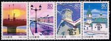 Buy Japan #Z387a Snow World Strip of 4; MNH (5Stars)  JPNZ387a-01XWM