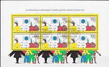 Buy GERMANY BUND [1990] MiNr 1472 Block 21 ( Sonder-O/used )