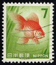 Buy Japan #880 Goldfish; Used (4Stars) |JPN0880-02XVA