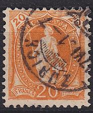 Buy SCHWEIZ SWITZERLAND [1882] MiNr 0058 Y C a ( O/used )