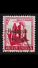 Buy INDIEN INDIA [ZwZuschlag] MiNr 0001 II ( O/used )