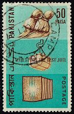 Buy Pakistan **U-Pick** Stamp Stop Box #154 Item 65 |USS154-65XVA
