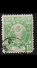 Buy JAPAN [1876] MiNr 0049 ( O/used )