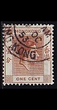 Buy HONGKONG HONG KONG [1938] MiNr 0139 ( O/used )