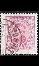 Buy PORTUGAL [1884] MiNr 0063 b ( O/used )
