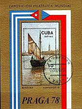 Buy KUBA CUBA [1978] MiNr 2336 Block 55 ( O/used ) Gemälde