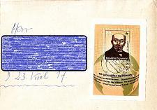 Buy GERMANY DDR [1987] MiNr 3106 Block 87 ( Brief )