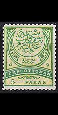 Buy TÜRKEI TURKEY [1888] MiNr 0055 ( */mh )