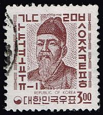 Buy Korea #519 King Sejong and Hanul Alphabet; Used (4Stars) |KOR0519-02XRS
