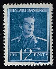 Buy Romania **U-Pick** Stamp Stop Box #147 Item 28 |USS147-28XVA