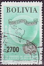 Buy BOLIVIEN BOLIVIA [1957] MiNr 0584 ( O/used )