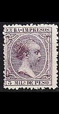 Buy KUBA CUBA [Spanisch] MiNr 0085 ( oG/no gum )