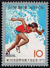 Buy Japan #1150 Woman Runner; MNH (5Stars) |JPN1150-04XVA
