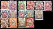 Buy PERSIEN PERSIA PERSE [1909] MiNr 0288-03 ( */mh )