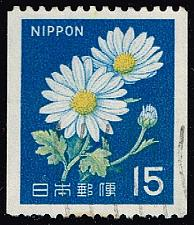 Buy Japan #926 Chrysanthemums Coil; Used (3Stars) |JPN0926-14XVA
