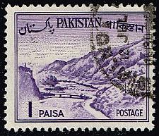Buy Pakistan **U-Pick** Stamp Stop Box #154 Item 49  USS154-49XVA