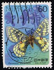 Buy Japan #1680 Eversmann's Parnassian Butterfly; Used (1Stars) |JPN1680-03XDT