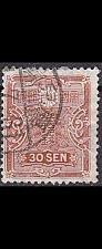 Buy JAPAN [1919] MiNr 0138 ( O/used )