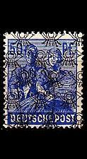 Buy GERMANY Alliiert AmBri [1948] MiNr 0048 II ( O/used )