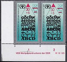Buy GERMANY DDR [1990] MiNr 3353 DV ( **/mnh )