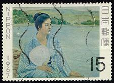 Buy Japan #907 Stamp Week; CTO (2Stars) |JPN0907-06XVA