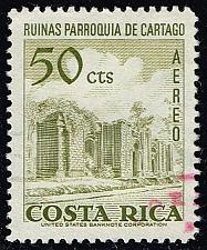 Buy Costa Rica #C460 Ruins of Parish Church; Used (0.25) (4Stars) |COSC0460-01