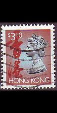 Buy HONGKONG HONG KONG [1996] MiNr 0774 ( O/used )