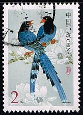Buy China PRC #3177 Taiwan Blue Magpies; Used (4Stars) |CHP3177-02XVA